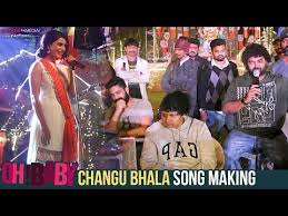 Oh Baby Changu Bhala song