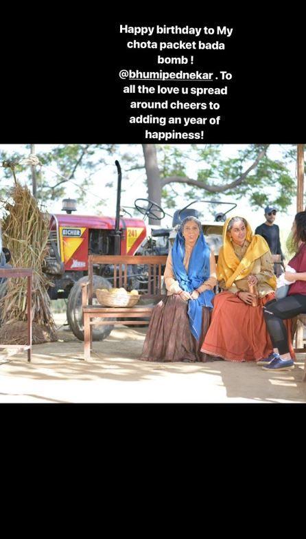 Taapsee Pannu, Bhumi Pednekar