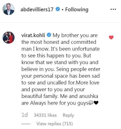 Virat Kohli, AB de Villiers, Kohli backs De Villiers, Cricket News, ICC Cricket World Cup 2019, World Cup 2019, Kohli-De Villiers, IPL, Kohli supports De Villiers