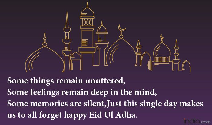 Eid Al Adha 2020 Best Greetings