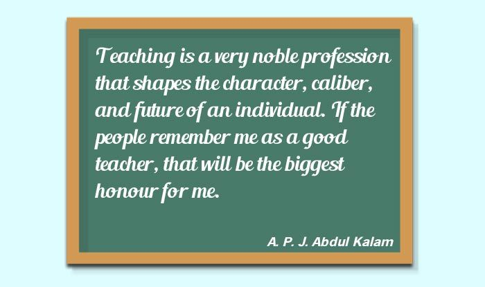 Teacher\'s Day 2019: Best Famous And Inspirational Quotes