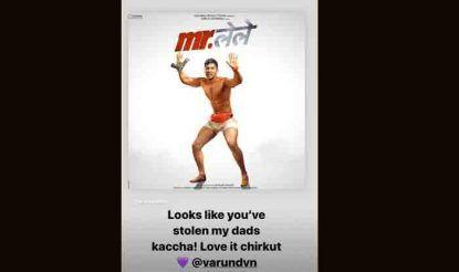 Shraddha Kapoor Trolls Varun Dhawan