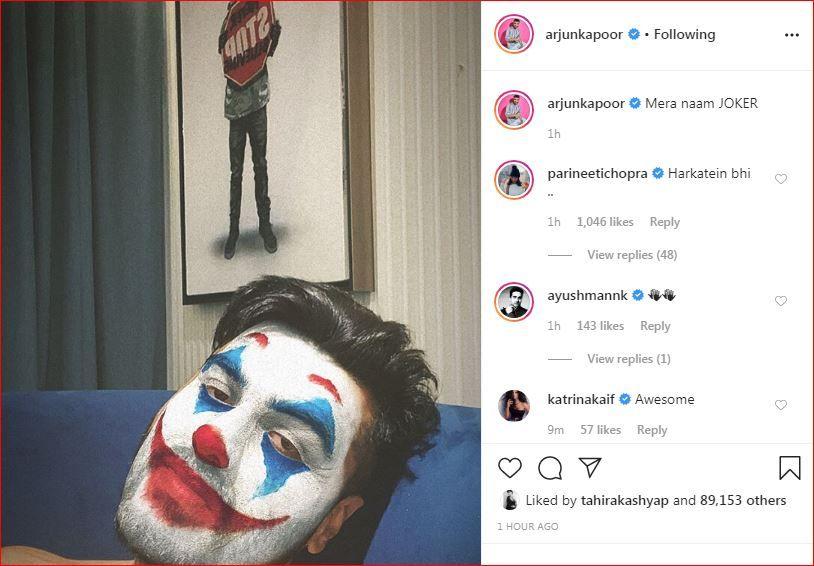 Parineeti Chopra's comment on Arjun Kapoor's picture
