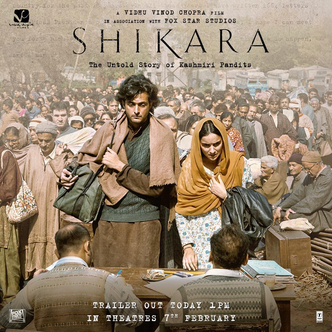 vidhu vinod chopras film shikara trailer will release today reveals the inside story of kashmiri pandits