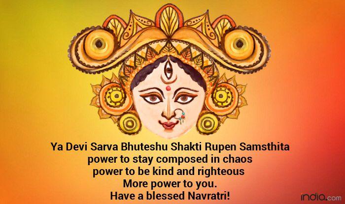 Happy Chaitra Navratri 2020