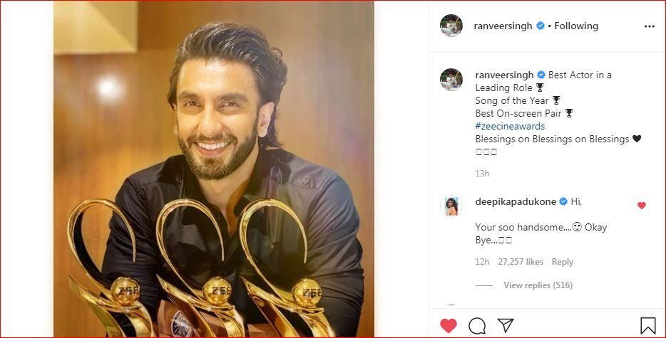 Deepika Padukone's comment on Ranveer Singh's Instagram picture