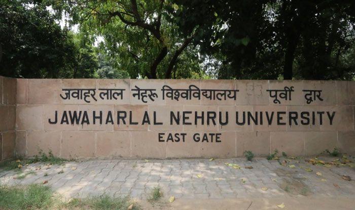 JNU Should be Renamed as Swami Vivekananda University, Demands BJP General Secretary
