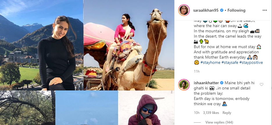 Ishaan Khatter's comment on Sara Ali Khan's picture