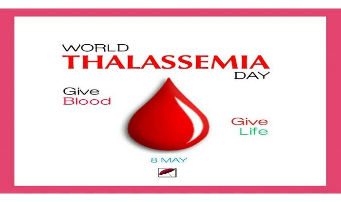 World Thalassemia Day 2020: Causes, Symptoms, Diagnosis ...