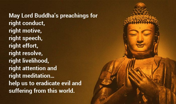 Buddha Purnima 2020 Best Messages Quotes Facebook Status
