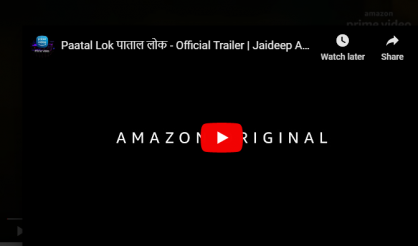 patal lok trailer out
