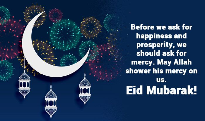 Eid-Ul-Fitr 2020: Best SMS, Eid WhatsApp Messages, Quotes Facebook Status,  GIF Images to Wish Eid Mubarak! | India.com