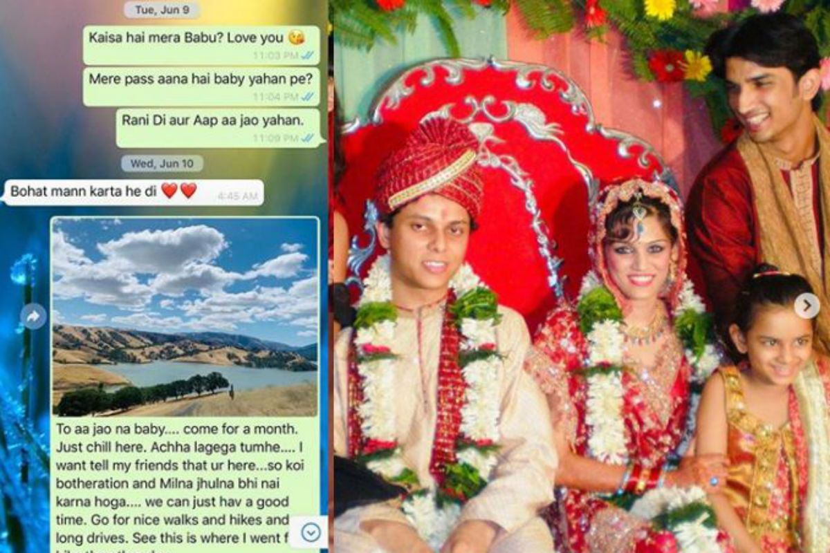 Sushant Singh Rajput's Sister Kirti Singh Rajput Shares Recent WhatsApp Chat With Late Actor Along With 'Bhai ki Kahaani'