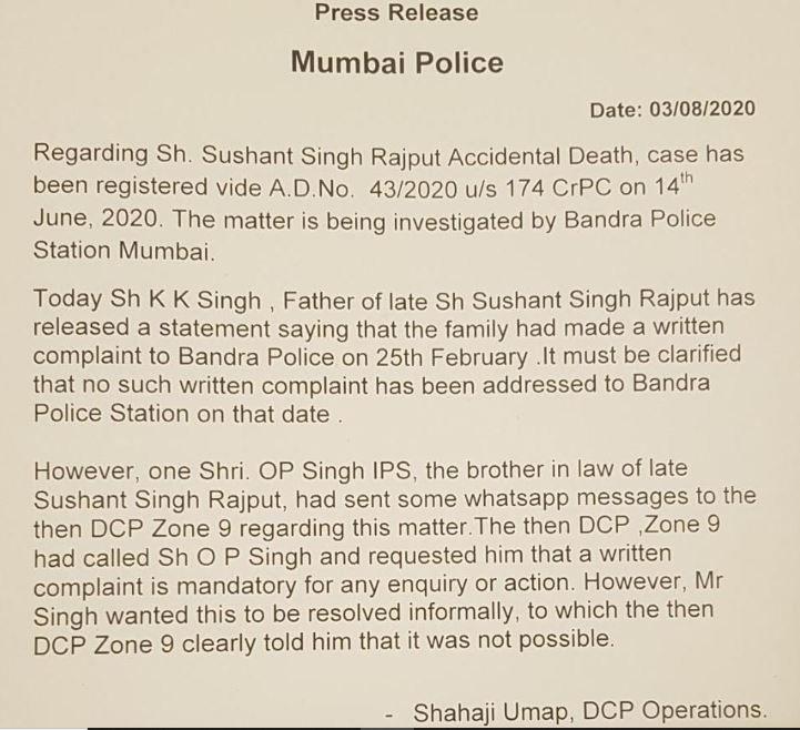 mumbai police press release on sushant singh rajput case