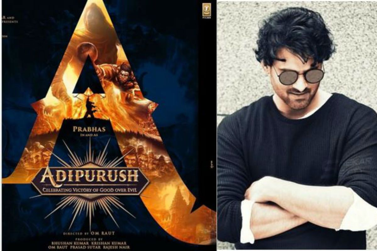 Prabhas to Star in Om Raut's 3D Action Drama 'Adipurush'- Check The Logo |  India.com