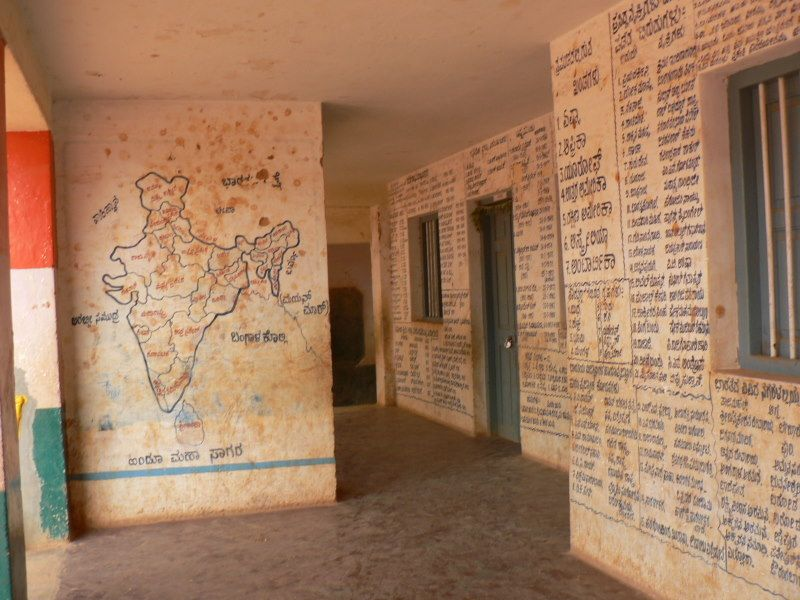 Maharashtra School Paints Lessons on Walls to Impart Education to Poor Students | Soochna