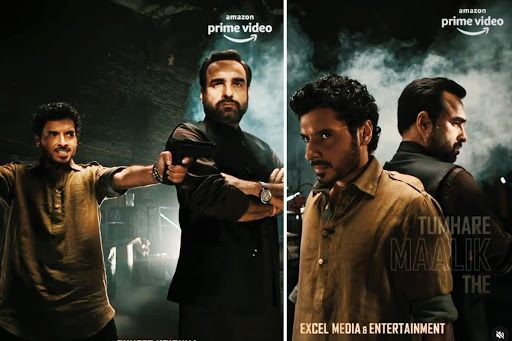 Mirzapur 2 New Teaser Out: Kaleen Bhaiya Along With Munna Are Ruling The State But Rules Have Changed Now!