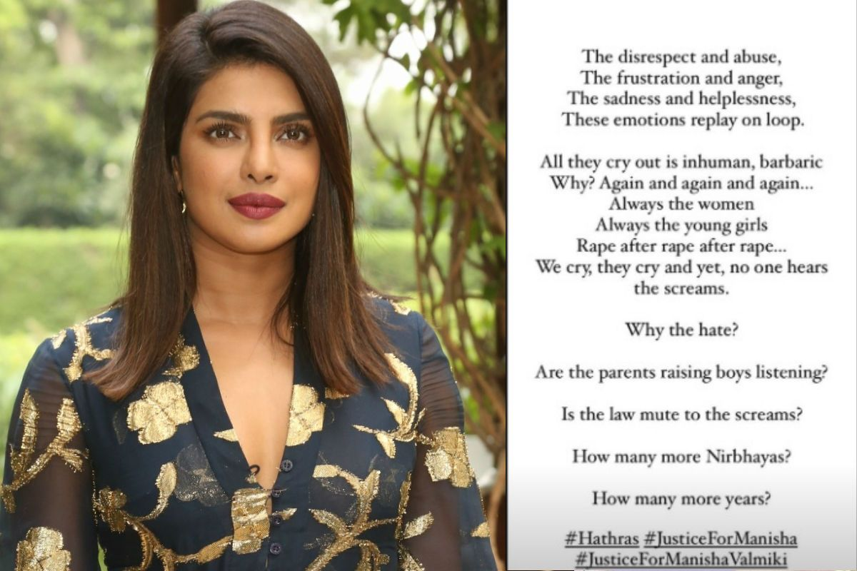 Priyanka Chopra Reacts to The Barbaric Hathras Gang Rape Incident With an Emotional Note