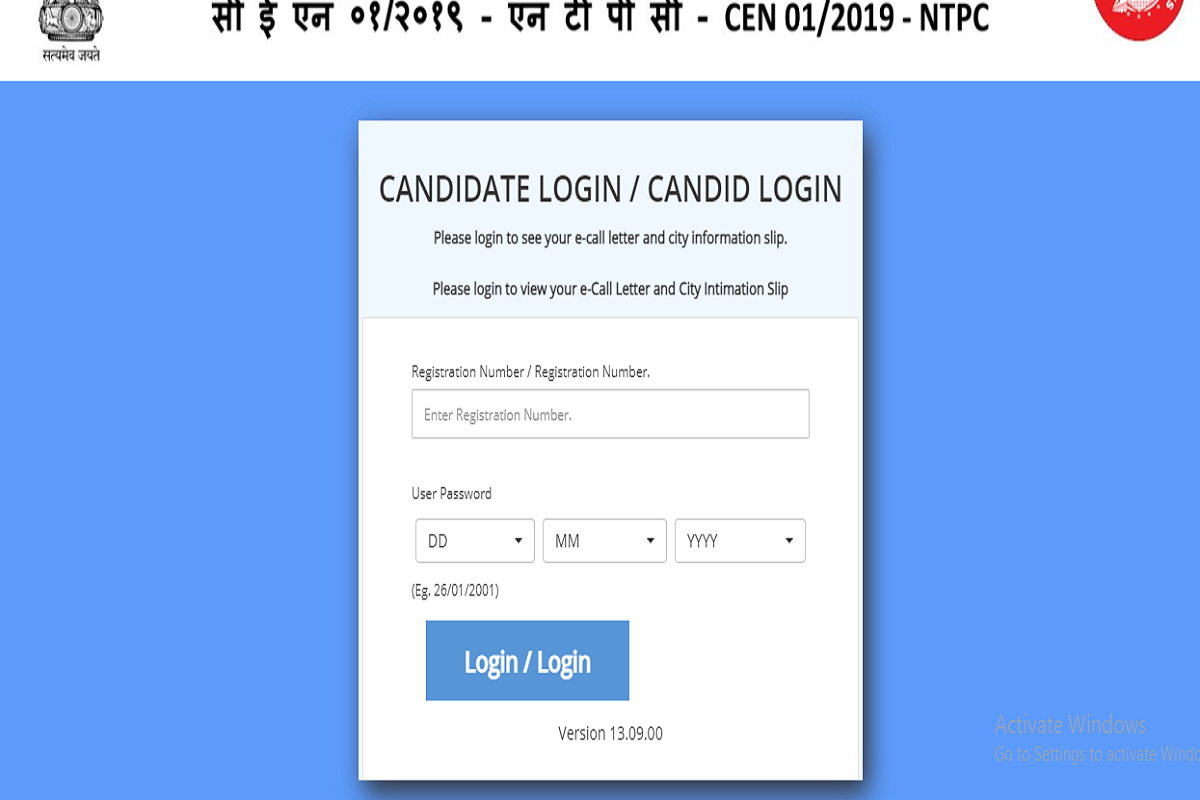 RRB NTPC Admit Card Released