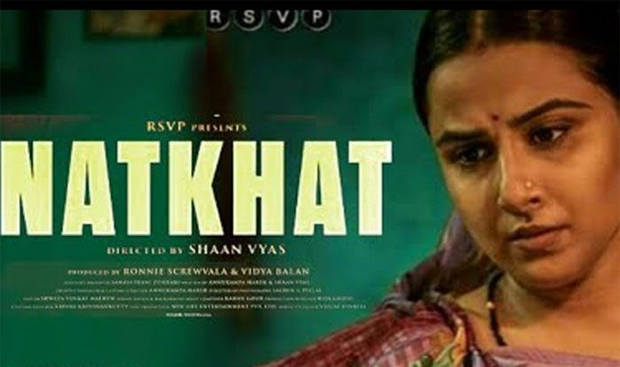 Vidya Balan's Short Film Natkhat In The Oscar 2021 Race