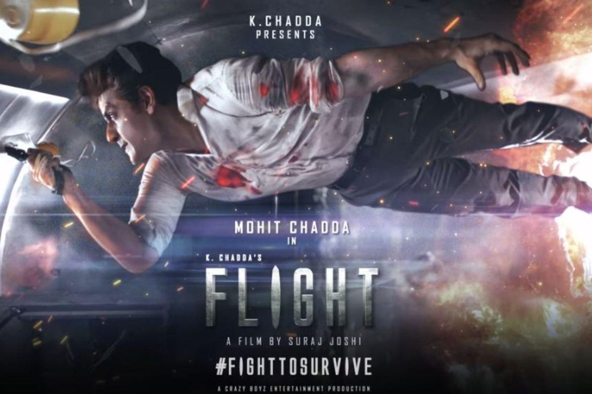 Flight Motion Poster