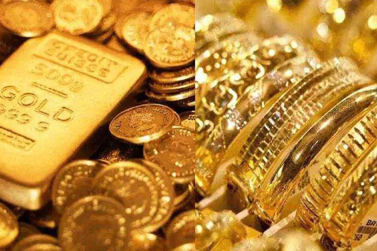 22 Carat 24 Gold Rates Increase