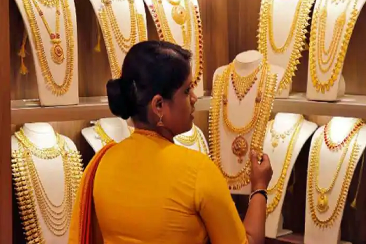 Gold Price Today 16 March 2021