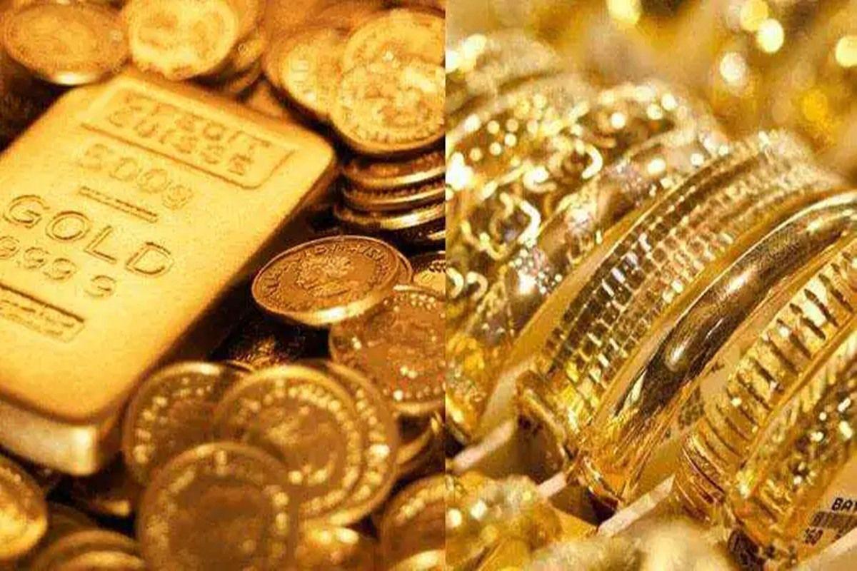 Gold Price: अभी है सुनहरा मौका खरीद लीजिए सोने के जेबरात, दाम हुए बेहद कम