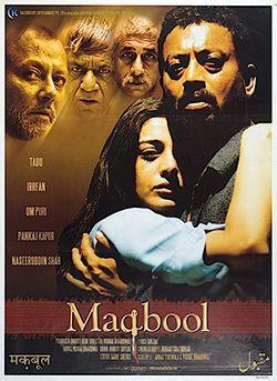 Irrfan Khan's Unpopular Film Maqbool