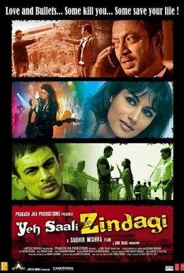 Irrfan Khan's Unpopular Film Ye Saali Zindagii