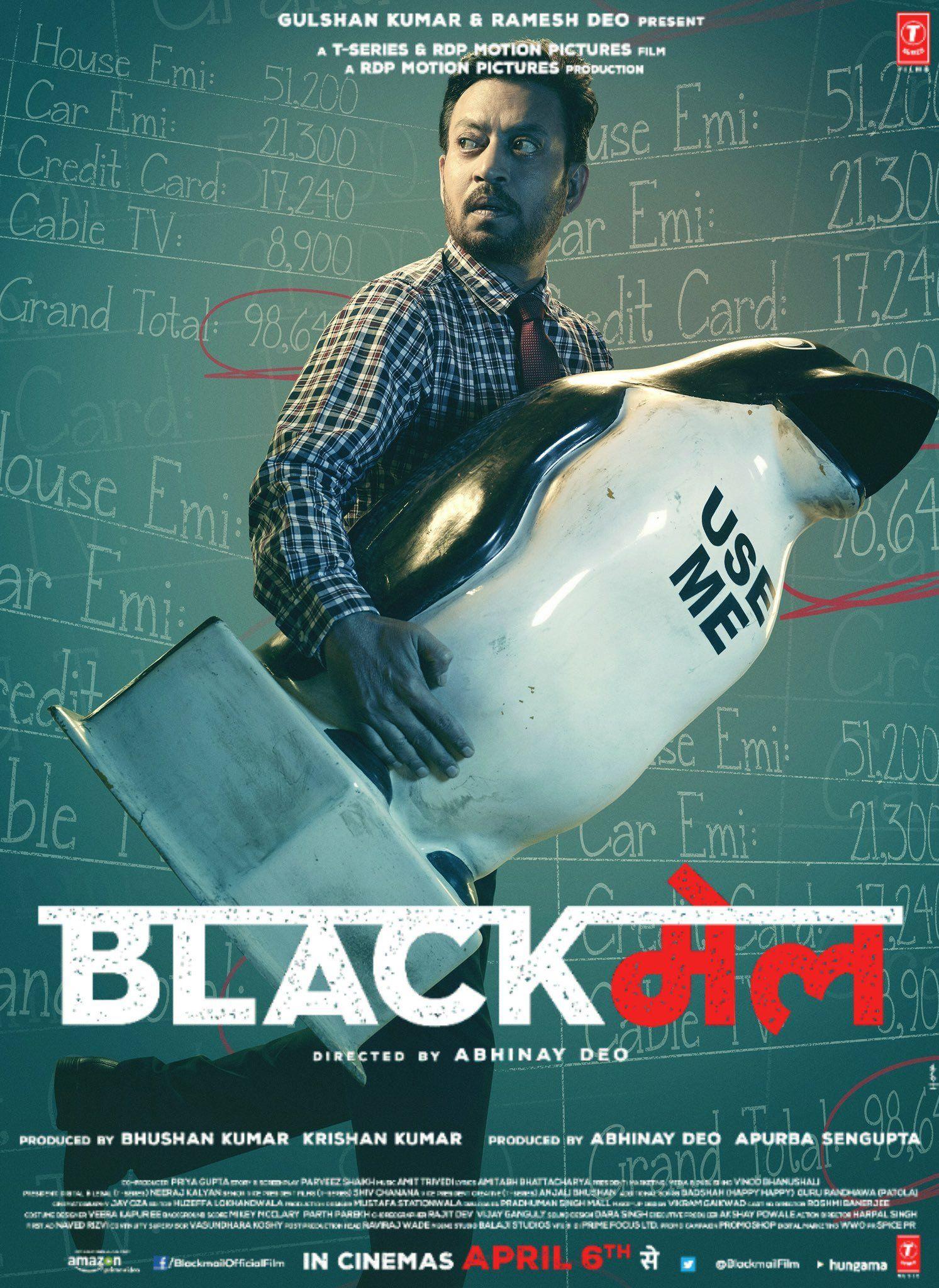 Irrfan Khan's Unpopular Film Blackmail