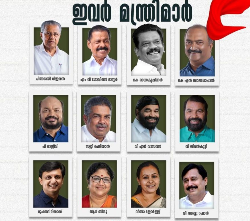 Kerala Cabinet Minister List 2021 Full List Of Cabinet Ministers And Their Portfolios