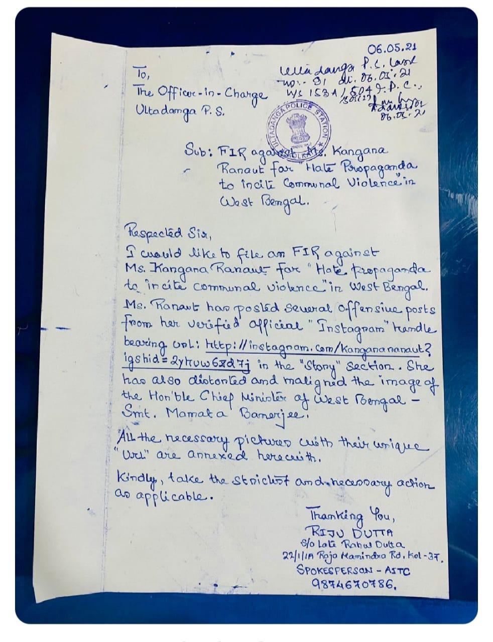 Complaint against Kangana Ranaut by Dr. Riju Dutta