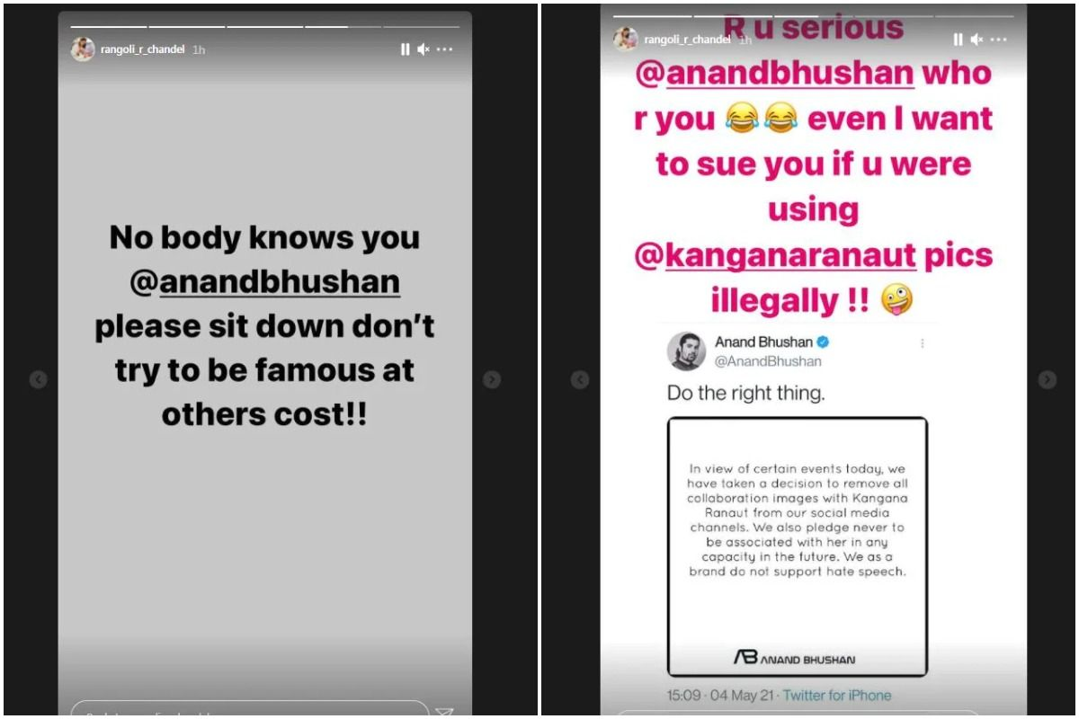 Kangana Ranaut's Sister Rangoli Chandel Comes to her Rescue, Plans to Sue Designers Who Banned Actor