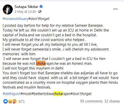 Late Irrfan's Wife Sutapa Sikdar Shows Anger on Losing Relative Due to COVID-19