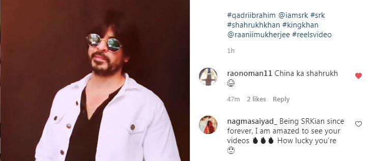 Shah Rukh Khan's doppelganger