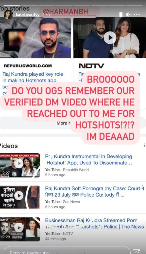 YouTuber Puneet Kaur Says Raj Kundra Approached Her For HotShots App