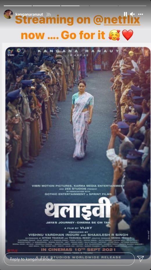 Kangana Ranaut's film Thalaivii released on Netflix