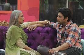 Sidharth Shukla was his mother's pillar. RIP