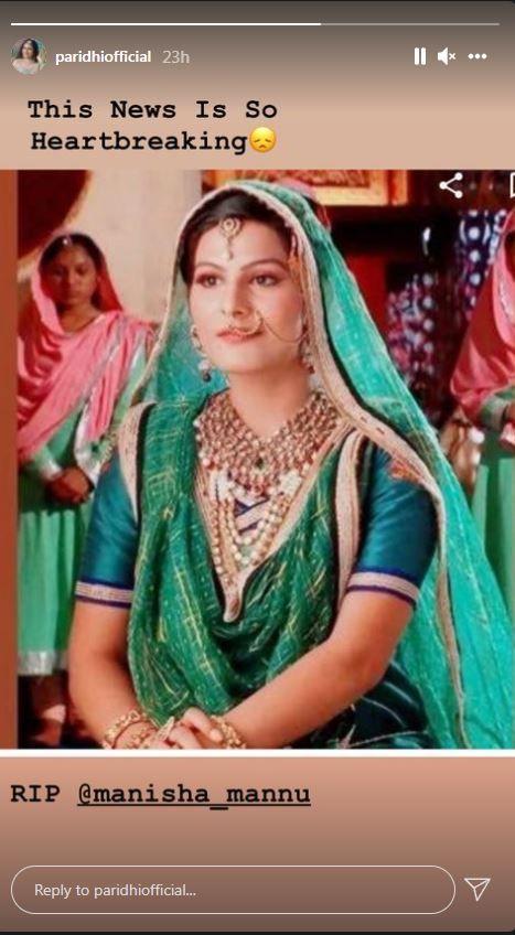 Jodha Akbar Actor Manisha Yadav Passes Away