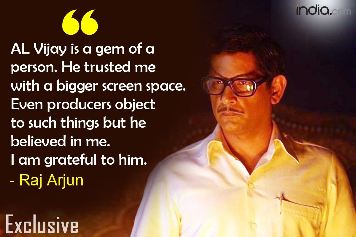 The Weekend Interview: Story of Thalaivii Star Raj Arjun And How he Made it Despite All Odds!