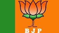 BJP Anthem takes Narendra Modi worship another step further