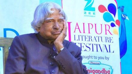 essay on abdul kalam in marathi