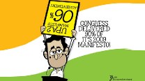 Congress Manifesto – Much worse than expected