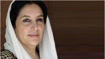 Remembering Benazir Bhutto on her birthday: Take a look at her top 8 most remarkable sayings